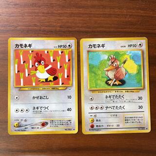 ポケモンカード 旧裏 カモネギ(シングルカード)