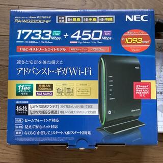 エヌイーシー(NEC)のNEC Aterm PA-WG2200HP(PC周辺機器)