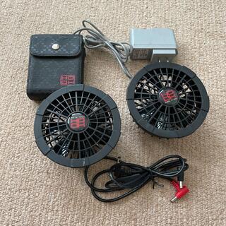 鳳凰 空調服用ファン、バッテリー、ケーブル、充電器4点セット