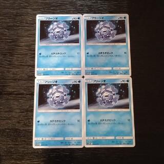 ポケモン(ポケモン)のポケモンカード フリージオ(シングルカード)