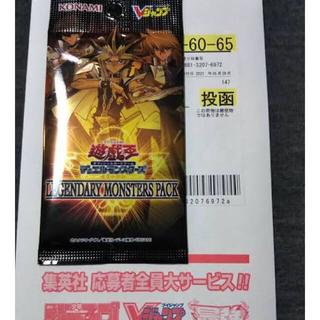 遊戯王OCGデュエルモンスターズ LEGENDARY MONSTERS PACK(シングルカード)