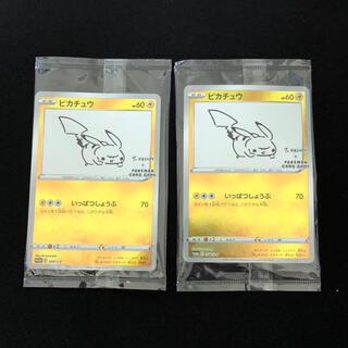 ポケモン(ポケモン)のYU NAGABA 長場雄 ポケモンカードゲーム 限定プロモ(シングルカード)