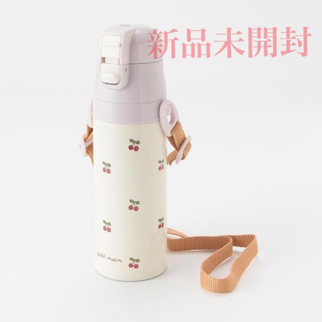 petit main(プティマイン)の新品未開封 プティマイン 人気 水筒 キッズ/ベビー/マタニティの授乳/お食事用品(水筒)の商品写真