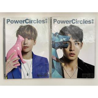 セブンティーン(SEVENTEEN)のPowerCircles 2冊セット(アイドルグッズ)