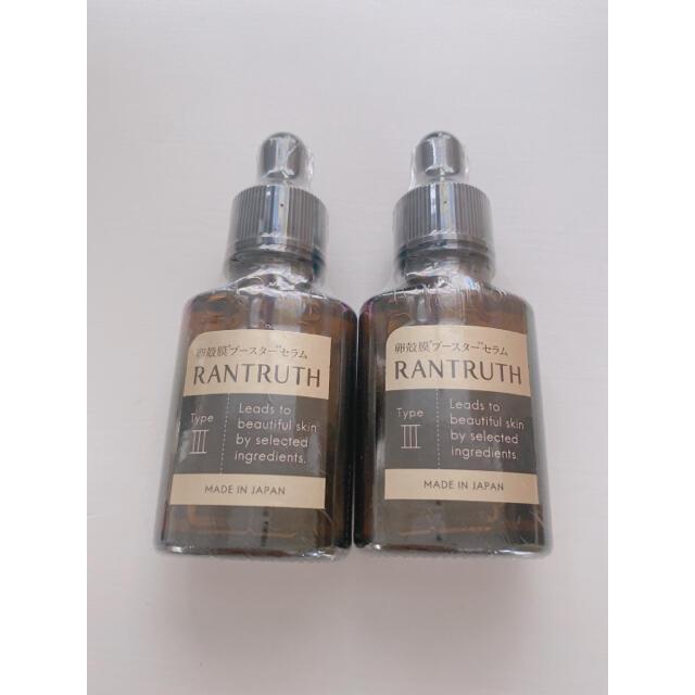 卵殻膜 ブースターセラム ラントゥルース コスメ/美容のスキンケア/基礎化粧品(ブースター/導入液)の商品写真