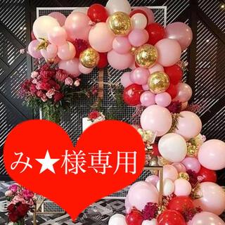 5点セット❤︎ 風船 乗り物 車 カーズ 誕生日 男の子 飾り バルーン