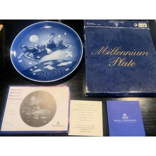 ロイヤルコペンハーゲン(ROYAL COPENHAGEN)のロイヤルコペンハーゲン イヤープレート 2001(食器)