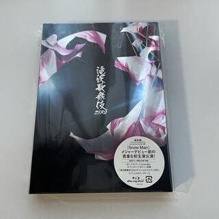 Johnny's - 滝沢歌舞伎ZERO Blu-ray 初回プレス盤