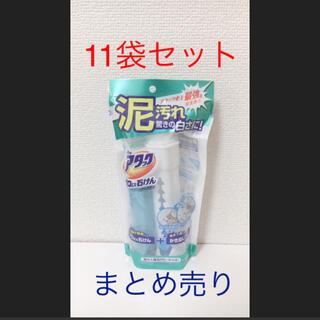 カオウ(花王)のアタックプロex 石けん 11袋セット 洗濯用洗剤(洗剤/柔軟剤)