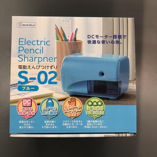 電動鉛筆削りブルー(その他)