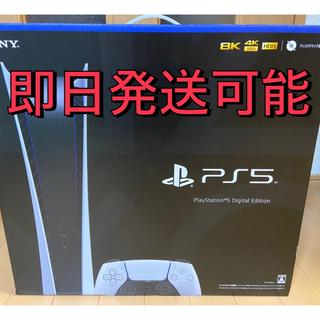 PlayStation - 【中古完品美品】PS5 デジタルエディション