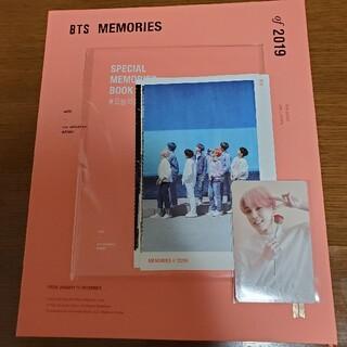 防弾少年団(BTS) - BTS MEMORIES OF 2019 DVD