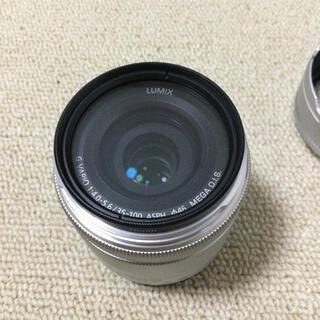 Panasonic - Panasonic LUMIX G VARIO 35-100 F4.0-5.6