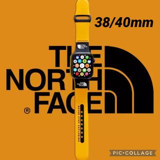 新品アップルウォッチバンド 黄色38/40mm用