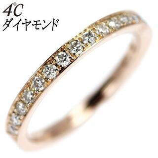 4℃ - 4℃ K18PG ダイヤモンド リング ハーフエタニティ