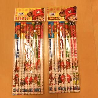 新品 ワンピース 鉛筆 2B  20本(鉛筆)