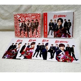 Johnny's - King&Prince koi-wazurai CD