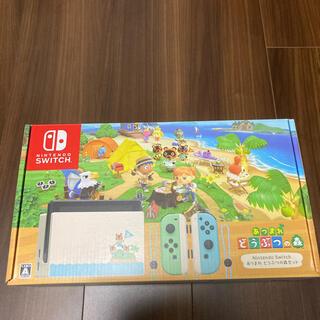 ニンテンドースイッチ(Nintendo Switch)の任天堂スイッチ本体 Nintendo Switch あつまれ どうぶつの森セット(家庭用ゲーム機本体)