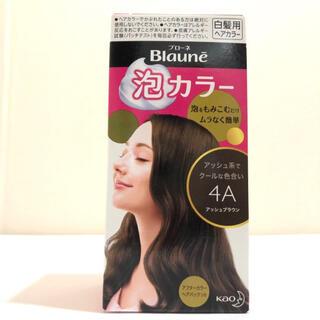 ブローネ 泡カラー 4A アッシュブラウン ヘアカラー 白髪用 毛染め