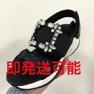 ROGER VIVIER - キラキラ ビジューサンダル 新品 23.5