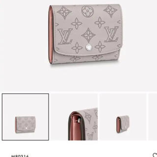 LOUIS VUITTON - M80316  ポルトフォイユイリス コンパクト