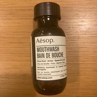 イソップ(Aesop)のイソップ Aesop マウスウォッシュ 18 50ml 新品 未使用 (マウスウォッシュ/スプレー)