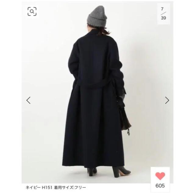 L'Appartement DEUXIEME CLASSE(アパルトモンドゥーズィエムクラス)のLEON リバーコート レディースのジャケット/アウター(ロングコート)の商品写真