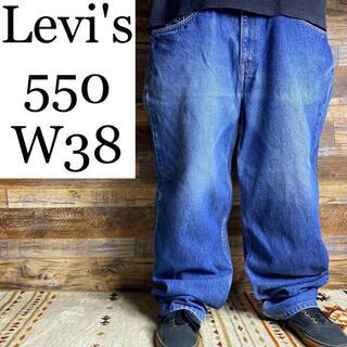 リーバイス(Levi's)のLevi'sリーバイス550w38バギーデニムジーパンGパン青ブルー太め太い古着(デニム/ジーンズ)