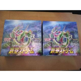 ポケモン - 蒼空ストリーム 2BOX シュリンク付き ポケモンカード ポケカ