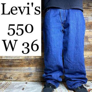 リーバイス(Levi's)の美品Levi'sリーバイス550w36バギーパンツGパンジーパン紺ブルー太い太め(デニム/ジーンズ)