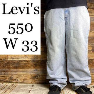 リーバイス(Levi's)のリーバイス550バギージーンズ太め太いGパンジーパンw33アイスブルー古着薄い色(デニム/ジーンズ)
