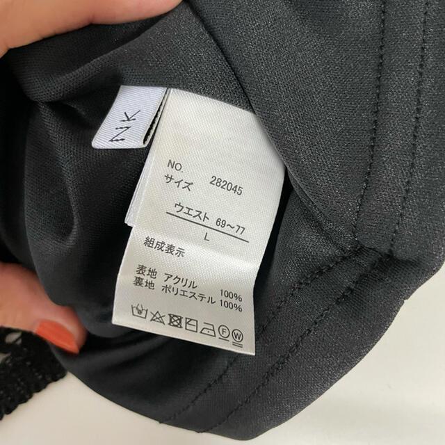 しまむら(シマムラ)のメッシュスカート 透かし編み しまむら 2PINK レディースのスカート(ロングスカート)の商品写真