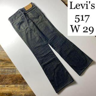 Levi's - リーバイスLevi's517w29フレアパンツブーツカットGパンジーパン古着