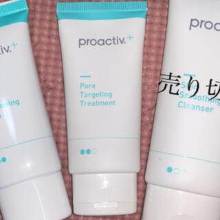 プロアクティブ(proactiv)のプロアクティブステップ2単品(美容液)