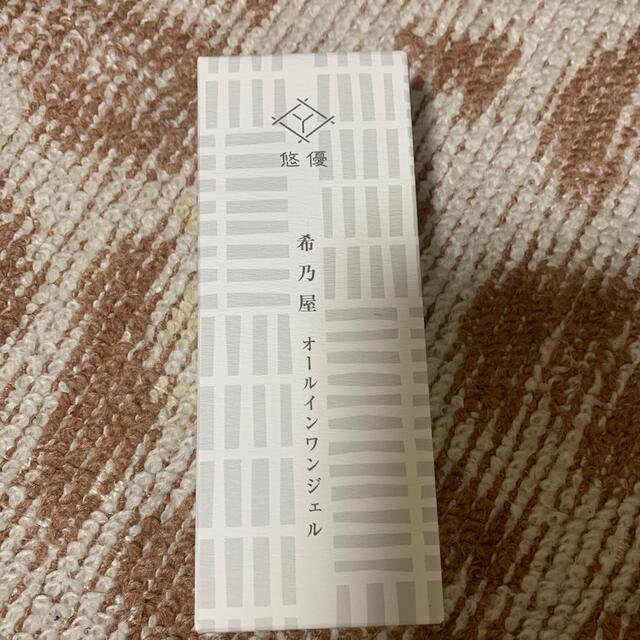 希乃屋 (きのや) オールインワンジェル  コスメ/美容のスキンケア/基礎化粧品(オールインワン化粧品)の商品写真