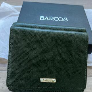 ※オリンピック記念 早い者勝ち BARCOS二つ折り財布 幸運を呼ぶグリーン