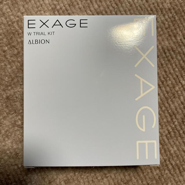 ALBION(アルビオン)のアルビオン エクサージュW トライアルキット albion exage  コスメ/美容のキット/セット(サンプル/トライアルキット)の商品写真
