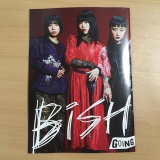 ビッシュBiSH ROCKIN'ON JAPAN☆別冊付録