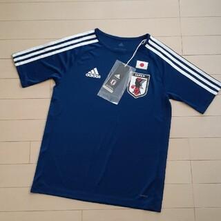 adidas - 新品 サッカー日本代表 ホームレプリカTシャツ adidas 160