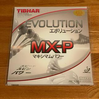 エボリューション MX-P(赤 特厚)
