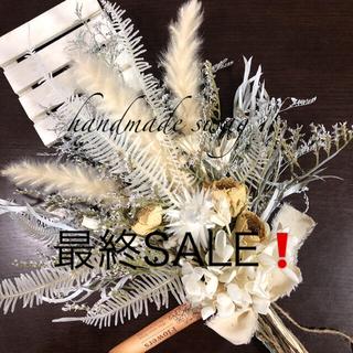 ♡No.524 ぱ様専用white*スワッグブーケ♡(ドライフラワー)