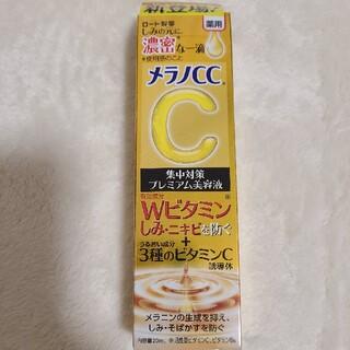 ロート製薬 - メラノCC 薬用 しみ集中対策 プレミアム美容液(20ml)