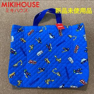 mikihouse - ミキハウス 働く車 レッスンバッグ お稽古バック 手さげ