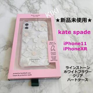ケイトスペードニューヨーク(kate spade new york)の★新品少し傷kate spade◎iPhone11/XR◆ホワイトフラワークリア(iPhoneケース)
