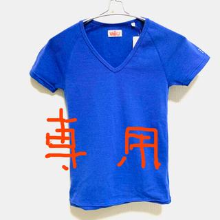 ハリウッドランチマーケット(HOLLYWOOD RANCH MARKET)のハリウッドランチマーケット HOLLYWOODRANCHMARKET Tシャツ(Tシャツ/カットソー(半袖/袖なし))