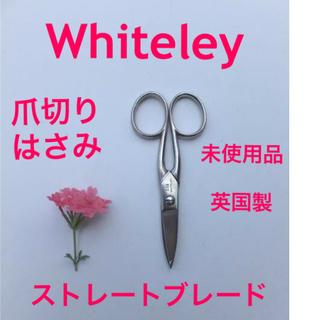 爪切りはさみ ストレートブレード 未使用品 英国製 H-21 爪切り鋏(はさみ/カッター)