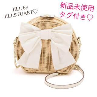 JILL by JILLSTUART - 8/2までお値下げ【新品】ジルバイジルスチュアート ♡カゴバック♡ショルダー