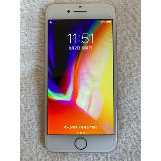 iPhone - iPhone 8 64GB simロック解除済み 美品!