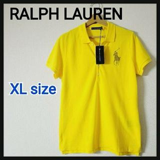 Ralph Lauren - 【新品・未使用】RALPH LAUREN ラルフローレン ゴールド ホース ロゴ