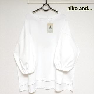 niko and... - niko and... ★新品タグ付★ ボリュームパフ袖プルオーバー